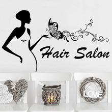 YOYOYU Wall Decal Girl Women Hair Salon Decoration Makeup Face Fashion Cosmetic Beauty Vinyl Removeable YO221