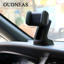 OUDNEAS Universal Car Holder For iPhone X Mobile Phone Holder Stand Support 6.0 inch 360 Rotation for Samsung Cell Phone Mount