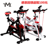 TVI fitness car home spinning ultra quiet indoor fitness equipment weight loss exercise bike bicycle