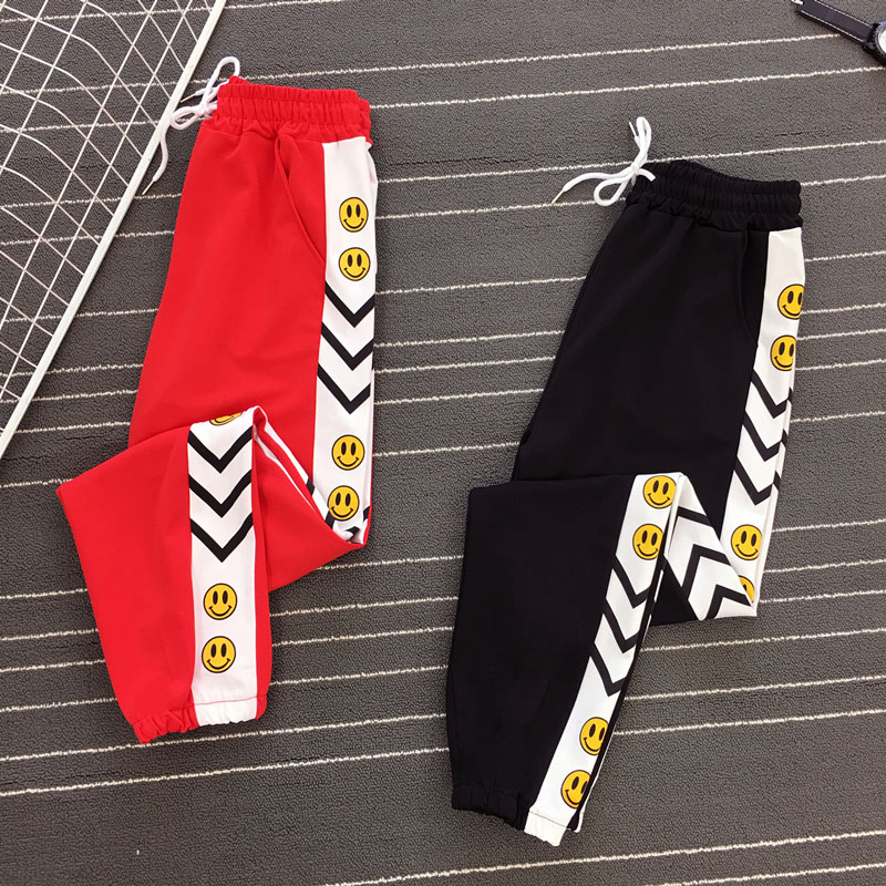 HOUZHOU Plus Size Harem High Waist Pants Spring New Autumn Streetwear Sweatpants Women Ankle Length Trousers Joggers Striped