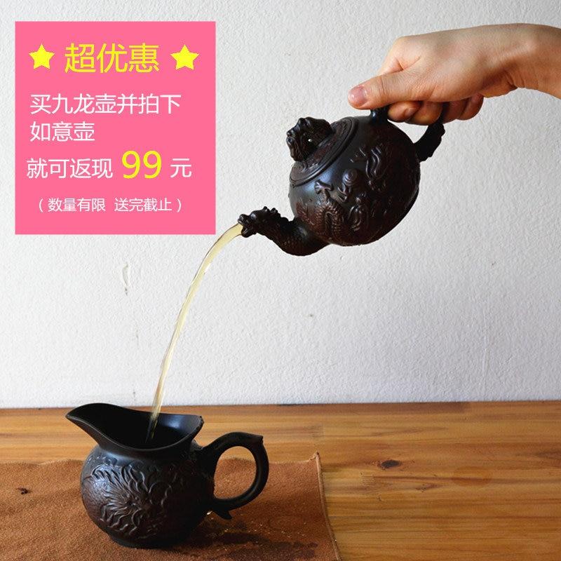 2015 настоящая Ограниченная серия для Sgs шейкер для протеина бутылки для воды стакан нечетный хороший чайник чай тайваньской печи кунг фу - 3