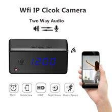 Wireless Table Clock Camera HD 720P Mini Wifi P2P IP Clock Camera Alarming Setting IR Night