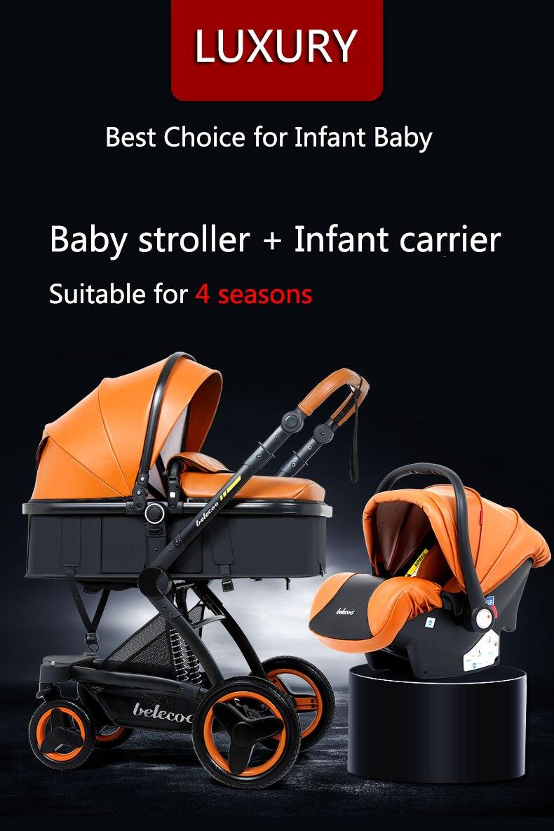 luxury baby stroller 3 in 1 (1)