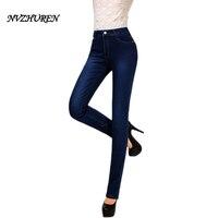 NVZHUREN ג 'ינס מוצק גבוה מותן אלסטיות ארוך סקיני ג' ינס לנשים מכנסיים ג 'ינס דק בתוספת גודל אביב סתיו גבירותיי מכנסיים