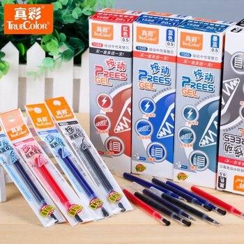 21 шт./лот 0,5 мм нейтральный Push Тип ручка Ампула Наполнителя нейтральный черные чернила Заправка для гелевой ручки для школы офиса стационарн...