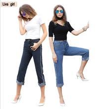 2017 новые моды для женщин Европа и соединенные Штаты новый керлинг джинсы прямые брюки джинсовые девять брюки оптовая