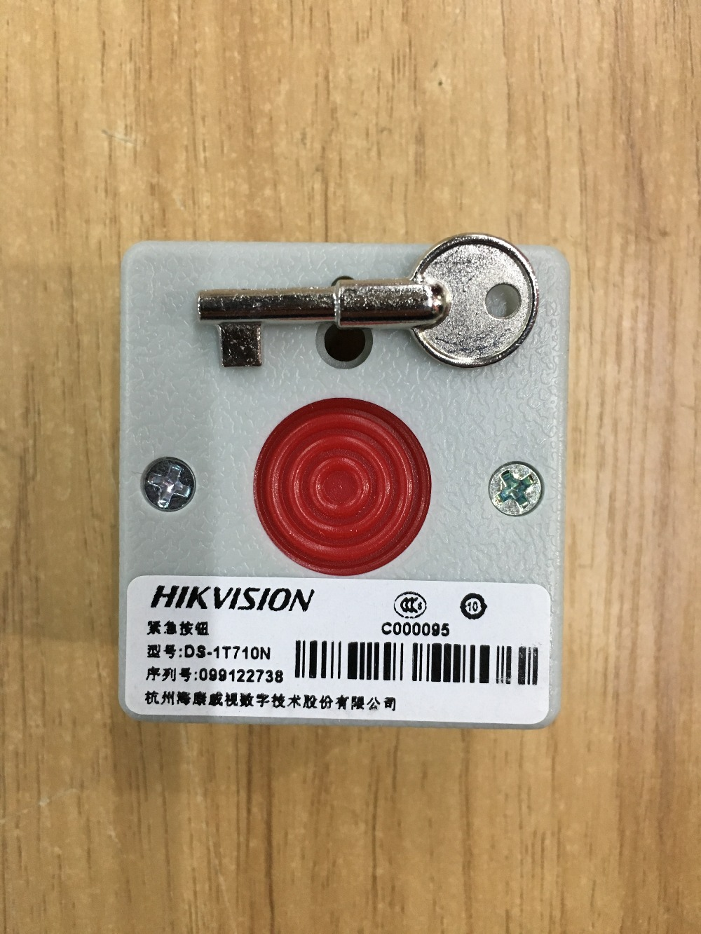 HIKVISION DS-1T710N Emergency alarm button