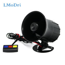 Lmodri сигнал безопасности автомобиля мотоцикла 12В 3 звуков