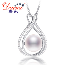 DAIMI Tear Drop Pendant 10-11mm Big White Pearl Pendant Shiny 925 Sterling-Silver-Jewelry Pendant Necklace Best Gift For Women