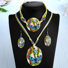 amazing price Fashion Jewelry Set Leather Chain Enamel Shell Necklace Earrings Bracelet Jewelry Sets Summer Bridal Jewelry Sets(China)