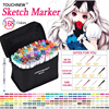 TOUCHNEW Art Marker 30 40 60 80 168 Colors Artist Dual Headed Marker Set For Animation Manga Design School Drawing Sketch Marker