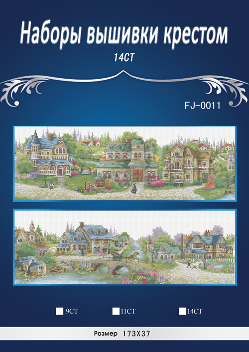 Top Quality Lovely Counted Cross Stitch Kit Dimensions European Town  Similar Dmc Threads