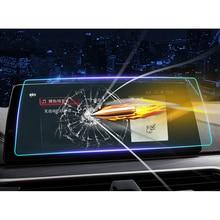 Lsrtw2017 HD Car Anti-scratch Navigation Screen Tempered Film for Bmw X1 X3 X4 X5 X7 car gps navigation tempered glass screen protector film 1pcs for bmw x3 g01 bmw x4 g02 2018