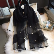 MARC NEW Scarf female spring and summer new Korean version of the sweet fishscales chain pearl scarf wild long shawl