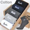 5Pairs/ Lot High Quality Bendu Brand Guarantee Men Cotton Socks Anti-Bacterial Breathable Comfort Man Short Sock Summer Autumn