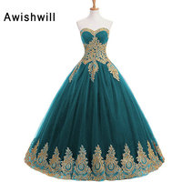 Real Photo Princess Quinceanera Dresses Tulle With Gold Lace Sweet 16 Dresses Puffy Ball Gown Vestido
