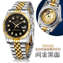 Fashion Luxury Brand TSS Men Watch Hollow Sapphire Glass Date Automatic Mechanical Wristwatch For Male With Original Box Gift
