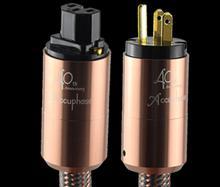Hi end amplificador de alta fidelidade eua/ue/au plug cabo de alimentação cabo ac alta fidelidade áudio vedio cabo de alimentação amplificador japão accuphase