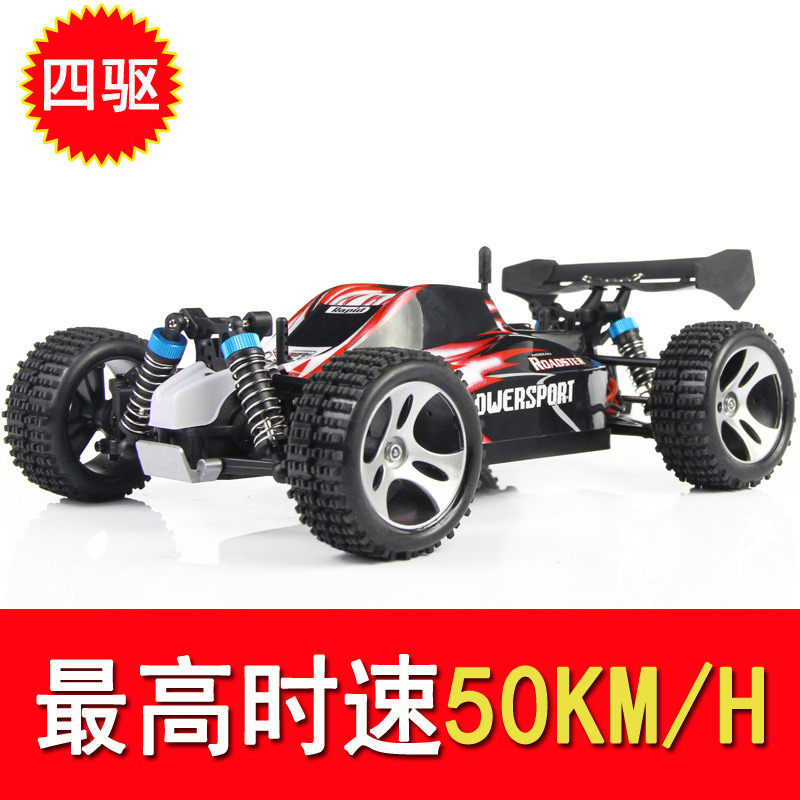 цены  Competitive high-speed remote control car four-wheel drift amphibious off-road vehicle charging professional racing for Children