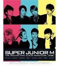SUPER JUNIOR M 2ND MINI ALBUM TAEWANMEE REPACKAGE RELEASE DATE 2011-04-29 KOREA KPOP ALBUM tvxq why keep your head down japanese version release date 2011 03 30 korea kpop