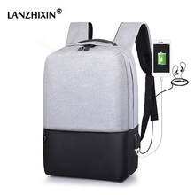 Men Fashion Backpacks High Quality Oxford Backpacks For Teenager Students School Bags USB Chargeable Anti-theft Backpacks B307(China)