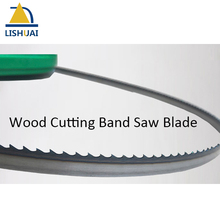 (Length Customized) 3000-4000*16*0.63mm Woodworking Band Saw Blade 4Tpi Free Shipping