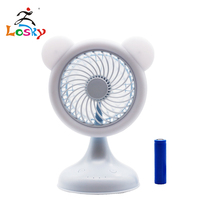 USB mini fan office desktop student dormitory bed desktop mute rechargeable electric fan