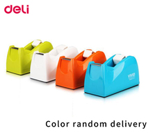 Deli colorful 18mm tape dispenser color random delivery Adhesive tape holder 815 2017 one piece new valuable 2016 deli 0399 210 pages thick stapler hot sale random color delivery