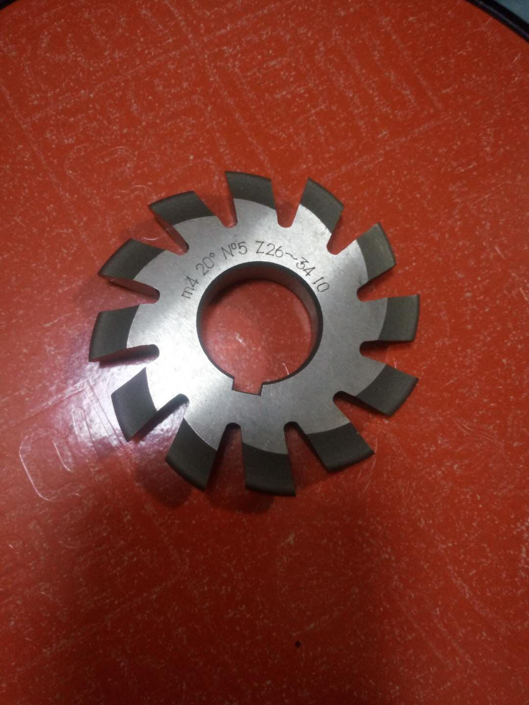Set 8Pcs Module 4 PA20 Bore27 1#2#3#4#5#6#7#8# Involute Gear Cutters M4 set 8pcs module 3 pa20 bore27 1 2 3 4 5 6 7 8 involute gear cutters m3