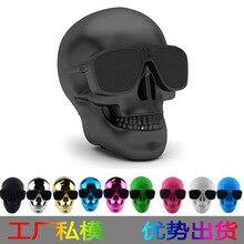 Пластик металлический череп Форма Беспроводной Bluetooth Динамик солнцезащитных очков NFC череп Динамик мобильный сабвуфер многоцелевой Колонки Прохладный