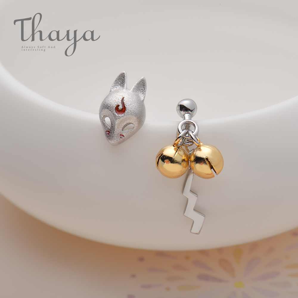 Thaya Fox Stud Earrings S925 Silver Animal 3d Fox Mask Handmade Golden Bell Earrings For Women Lovely Cold Party Jewelry Gift(China)