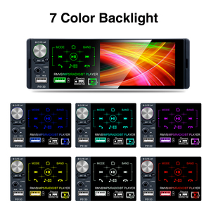 "Image 4 - Podofo 1 din Car Radio RDS Media MP5 Player Bluetooth 1Din Autoradio 4"" HD Touch Screen FM Receiver USB Audio Stereo Rear Camera"