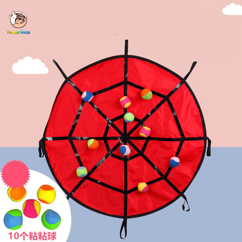 Happymaty Funny Dart Board Kindergarten Throwing Sticky Ball Indoor Sports Toy Target Magnetic Dartboard Children Kids Game Toy