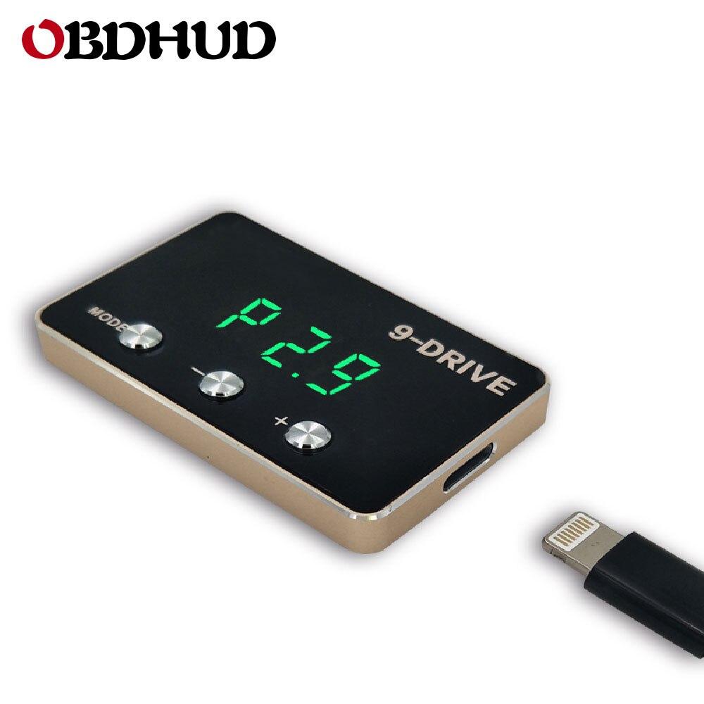 Производитель 9 дисков 5 режимов автомобиля электронный контроллер дроссельной заслонки Plug & Play портативный автомобиль производительность электронный автомобиль