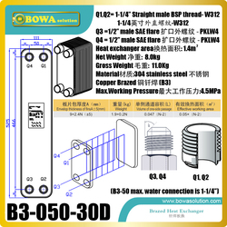 B3-50-30 brazed plate heat exchanger is the ideal choice for R410a water source chiller, heat pumps, economizers, desuperheaters
