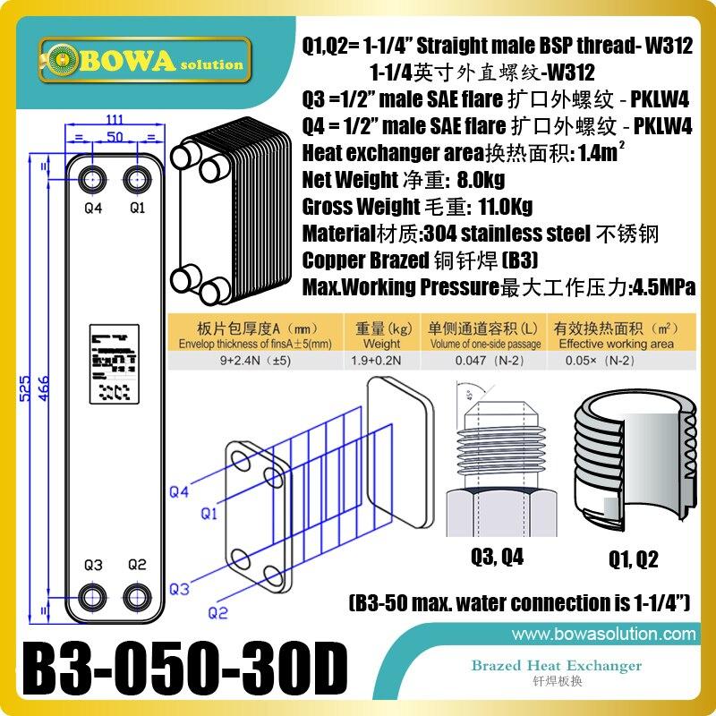 El intercambiador de calor de la placa B3 50 30 es la opción ideal para enfriador de fuente de agua R410a, bombas de calor, economizadores, desuperheaters-in Bomba de calor recambios de calentador de agua from Electrodomésticos    1