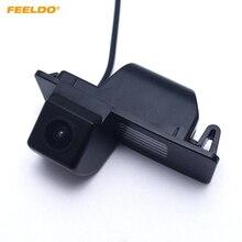 FEELDO 1 компл. заднего вида Камера для Chevrolet Cruze Aveo хэтчбек седан Buick Lacrosse парковка Камера # AM4969