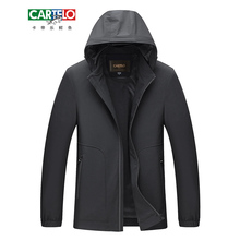 CARTELO Male Casual Business Fleece Thick Hoodie Slim Jacket Autumn Winter Men Brand Fashion Windproof Windbreak Warm LONG COAT