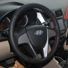 New Anti Slip Black Leather Steering Wheel Stitch on Wrap Cover For Hyundai Verna