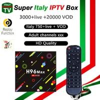Супер Италия H96 Max Android ТВ box 7,1 4 г/64 г с супер IP ТВ 3500 + live каналы 20000 Vod Великобритания Германия Мальта Европейский телеприставке