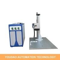 20W Fiber Laser Marking Machine split laser marking machine