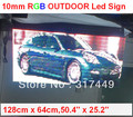 """P10 LED SIGN OUTDOOR 128cm x 64cm,50.4"""" x 25.2"""",FRONT OPEN  RGB LED MOVING FULL COLOR SCROLLING PROGRAMMABLE DISPLAY SIGN BOARD"""