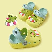 Модные тапочки милые для маленьких мальчиков и девочек сандалии садовая обувь мультфильм детские тапки сандалии для девочек летняя детская одежда шлёпанцы для женщин высокое качество пляжные детские сандалии для девоче