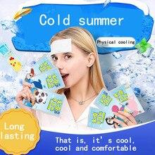Summer Cool Paste Ледяная паста Фруктовый гель Охлаждающий артефакт Маленькая ледяная подушка