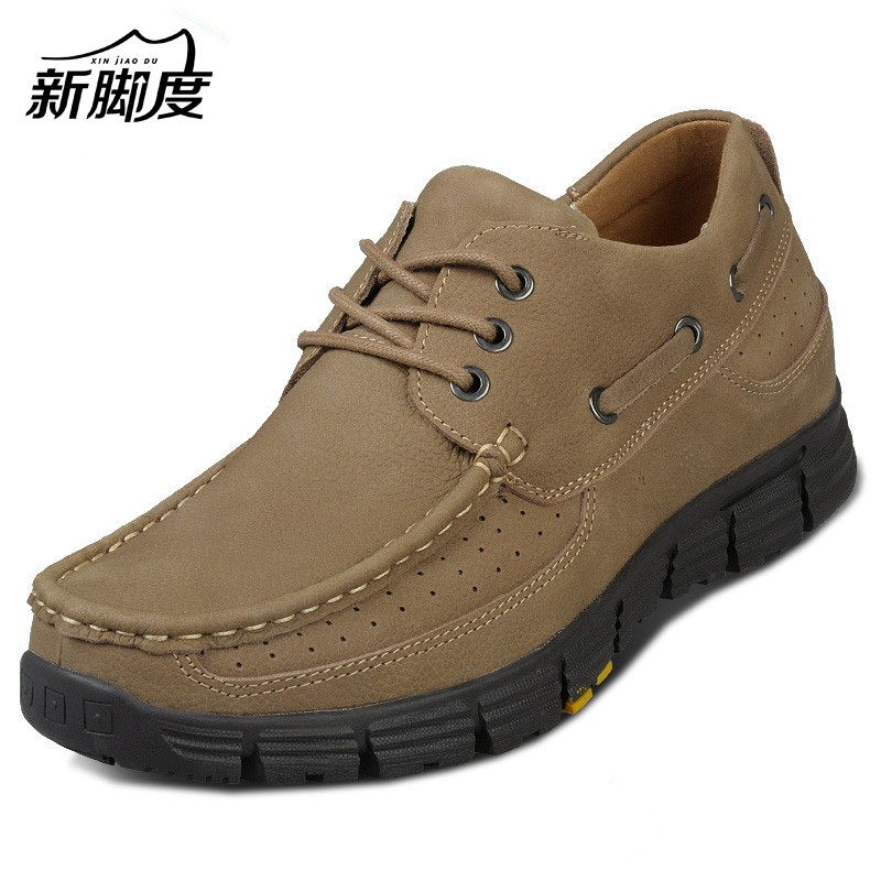 X1870-5 Casual Mens Genuine Nubuck Leather Shoes Increase Height Taller 7CM/2.75 Inches, Comfortable Antislip Rubber Outsole