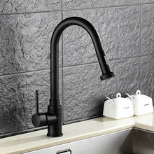 OUYASHI modern kitchen faucet spotted pull out deck mountend single handle hole water tap