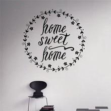 New arrival Motivation Words Wall Decal Home Sweet Vinyl Sticker Phrase Interior Art Murals Housewares Design