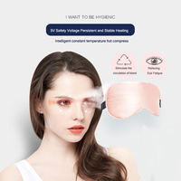 USB Temperature Control Heat Steam Cotton Eye Mask Dry Tired Compress Hot Pads Heating Eye Care tool SPA Eye Patch