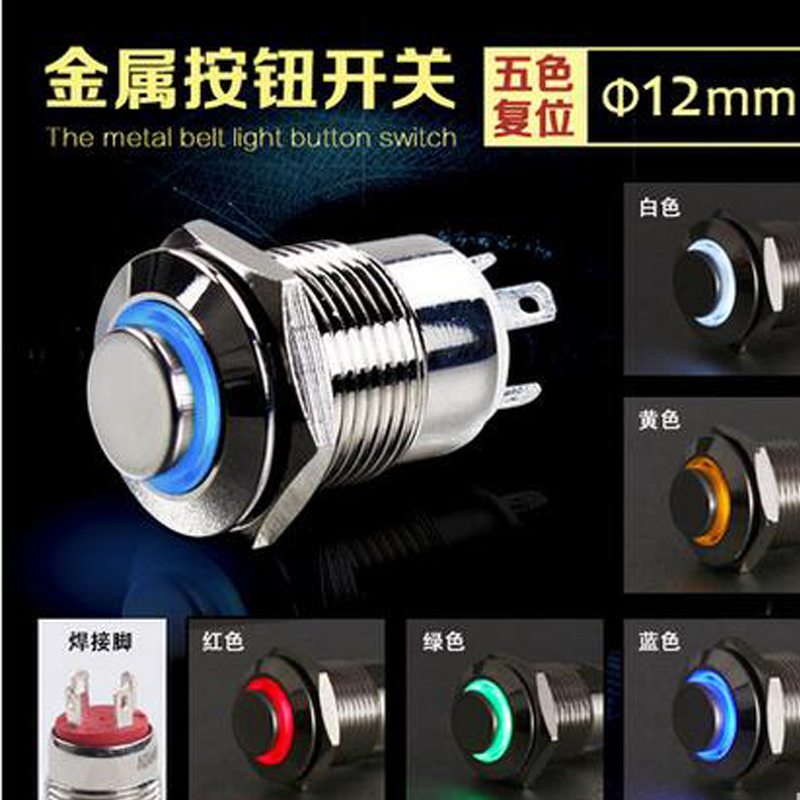 Free Shipping 2pcs/Lot Waterproof 12mm Metal Push Button Switch With LED Light Annular Self-reset High Head Button Swicth ...