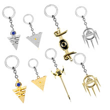 Duel Monsters Keychain Lovely Yu Gi Oh Yugioh Millenium Pendant Jewelry To Seven Artifact Action Figure Llavero Chaveiro Jewelry(China)